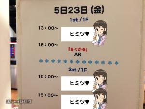 CN_140603_03