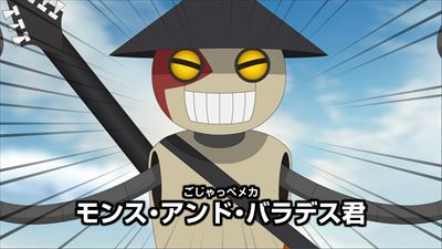 hitachinaka02_R