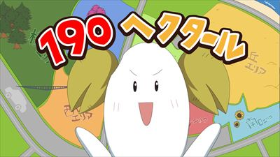 hitachinaka_00_R