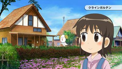 yachiyo01_R